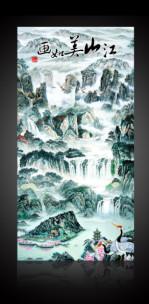 Tranh vẽ cảnh sông suối núi rưng