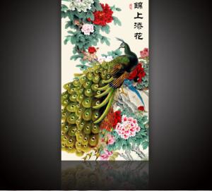Tranh vẽ chim công và hoa mẫu đơn