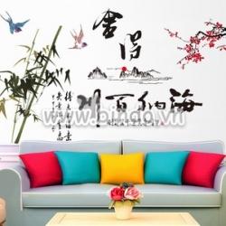 Decal dán tường Combo Hoa, Cây và Núi