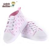 Giày tập đi cho bé trắng hồng chấm hoa