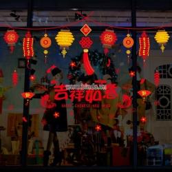 Decal dán tường Tết xuân 37 - Lồng đèn sắc màu