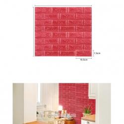 Xốp đá Hàn Quốc miếng vuông màu đỏ