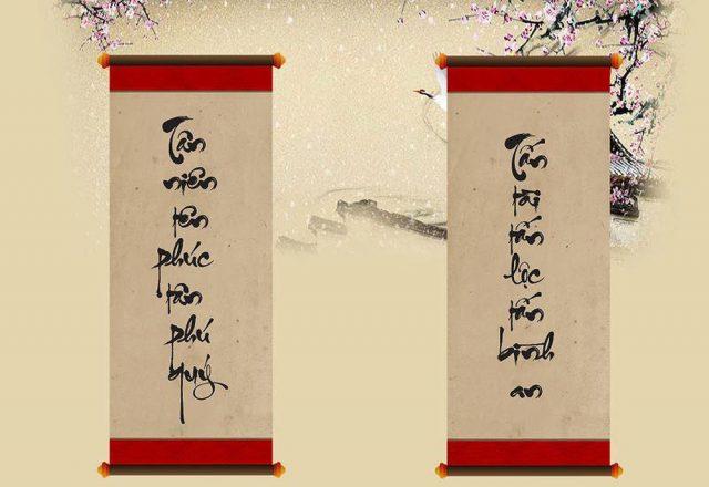 https://stc.bindo.vn//files/cau-doi-tet3.jpg