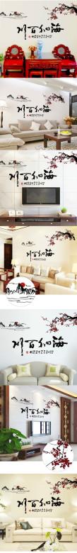 Decal dán tường Hoa và núi