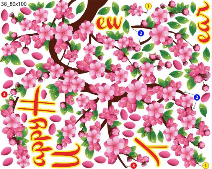 Decal dán tường Trang trí tết cành đào mùa xuân số 4