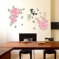 Decal dán tường Hoa hồng xuân 2