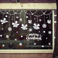 Decal dán tường Noel 118 - Dây nơ trang trí và chữ Giáng Sinh