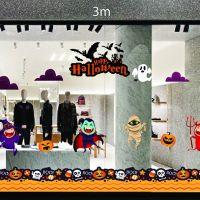 Decal dán tường Decal trang trí Halloween số 29