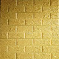 Xốp dán tường màu vàng kem (8mm)