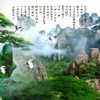 Tranh núi Li Baiguan và tiên nhân