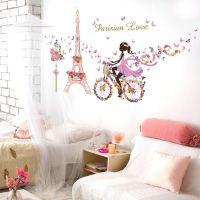 Decal dán tường Cô gái xe đạp 2