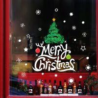 Decal dán tường Noel 117 - Cây thông và chữ Giáng Sinh