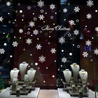 Decal dán tường Noel 121 - Bông tuyết mới 4