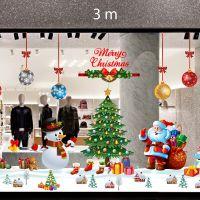 Decal dán tường Trang trí Noel Combo Số 14