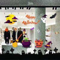 Decal dán tường Decal trang trí Halloween số 30