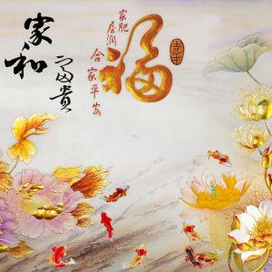 tranh ngoc cưu ngư và sen vàng