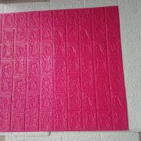 Xốp dán tường hồng đỏ 4mm