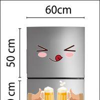 Decal dán tường Decal trang trí tủ lạnh số 14