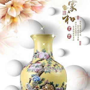 Bình hoa cổ nghệ thuật
