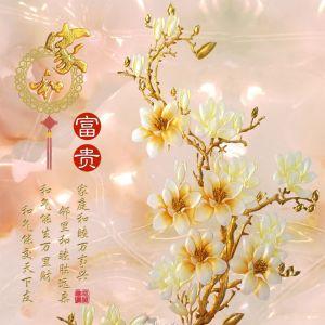 Bình hoa mai (khổ dọc)