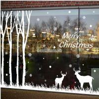 Decal dán tường Merry Christmas 3