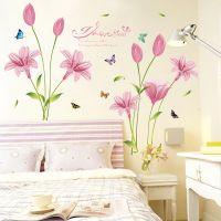 Decal dán tường Hoa anh thảo hồng