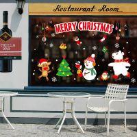 Decal dán tường Noel - Thú đón giáng sinh