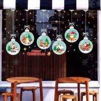 Decal dán tường Noel 85 -Dây treo quả châu noel
