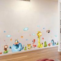 Decal dán tường Vườn thú 21