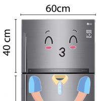 Decal dán tường Decal trang trí tủ lạnh số 7