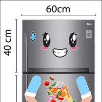 Decal dán tường Decal trang trí tủ lạnh số 15
