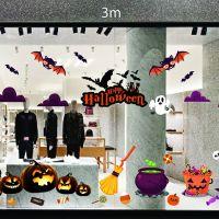 Decal dán tường Decal trang trí Halloween 2018 số 24