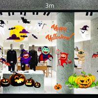 Decal dán tường Decal trang trí Halloween 2018 số 21
