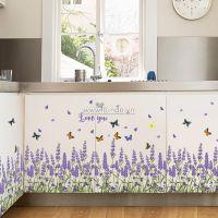 Decal dán tường Chân tường hoa Lavender 2