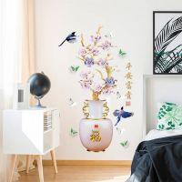 Decal dán tường Chậu hoa đào