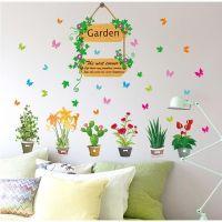 Decal dán tường Hoa bướm sắc màu