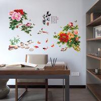 Decal dán tường Hoa cúc sắc màu