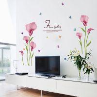 Decal dán tường Hoa tím và bướm
