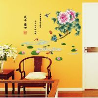 Decal dán tường Hoa sen 4
