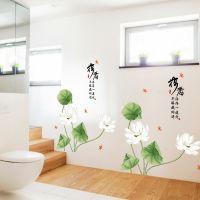 Decal dán tường Hoa sen 9