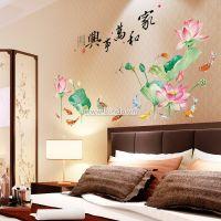 Decal dán tường Hoa sen và cá chép 2