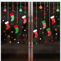 Decal dán tường Noel 105 - Dây trang trí tất sắc màu