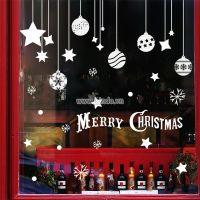 Decal dán tường Noel 20 -Ngôi sao và quả châu trắng