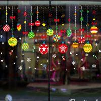 Decal dán tường Noel 71 -Dây treo quả châu sắc màu