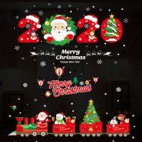 Decal dán tường Noel 94 - Đoàn tàu ông già Noel
