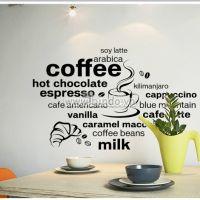 Decal dán tường Tách cà phê 3