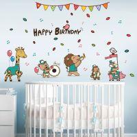 Decal dán tường Thú hát mừng sinh nhật