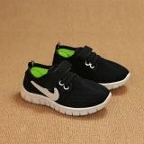 Giày cho bé màu đen