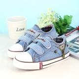 Giày vải cho bé trai màu xanh dây kéo