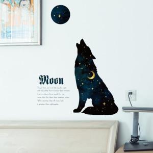 Decal dán tường Sói  đen và mặt trăng